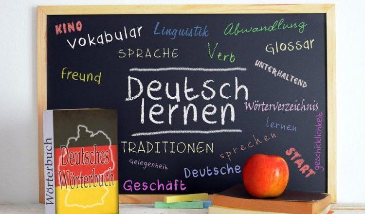 Уча немски език
