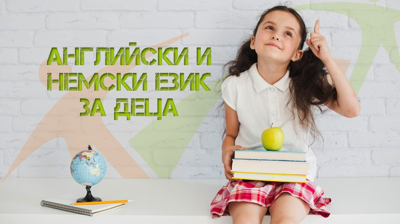 EN & DE za deca 2